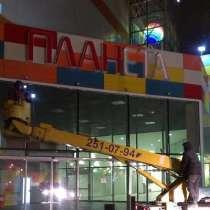 Установка, монтаж, видеонаблюдения, онлайн, системы контроля доступа, в Красноярске