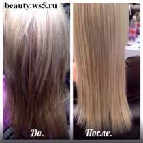 Окрашивание волос в салоне красоты, в Сочи