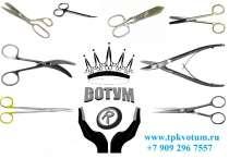Производство и поставка медицинских инструментов, в г.Евпатория
