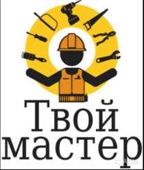 Комплексные услуги по ремонту и отделке квартир, в г.Самара