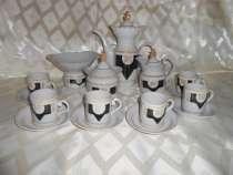 Кофейный сервиз, в г.Новая Каховка