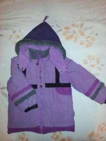Продам куртку зимнюю удлиненную размер 104, в Екатеринбурге