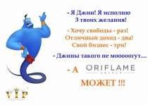Онлайн-менеджер, в г.Кишинёв