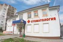 Продам клинику стоматология готовый бизнес, в Москве