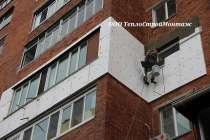 Утепление При какой температуре можно утеплять стены снаружи, в Владивостоке