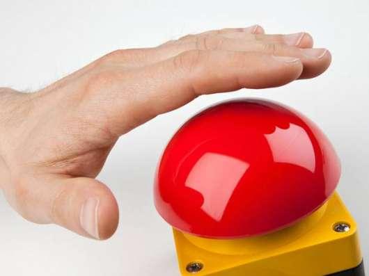 Тревожная кнопка в Волгограде Фото 2