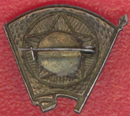 СССР Членский знак ВЛКСМ образца 1944 г