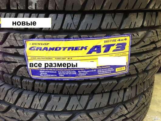 Новые комплекты Dunlop ат3 215/65 R16