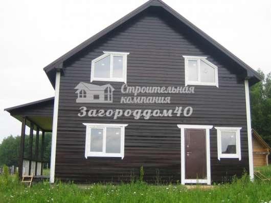 Продажа дома Калужская область в Москве Фото 5