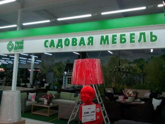 Объёмные буквы, Наружная Реклама, Логотипы,Крышные установки в Москве Фото 5