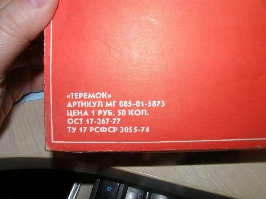 Набор ёлочных игрушек в коробке ГДР в Москве Фото 1