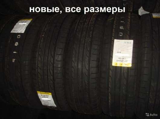 Новые Dunlop 205/65 R15 SP Sport LM704 94V в Москве Фото 1