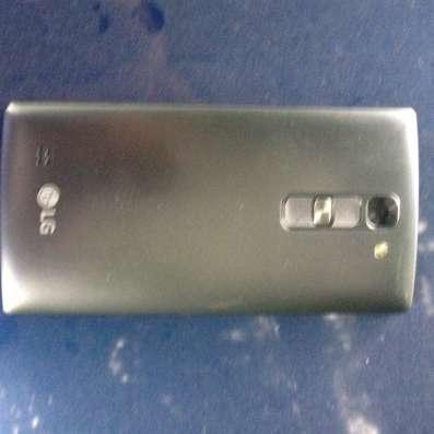Magna LG H502