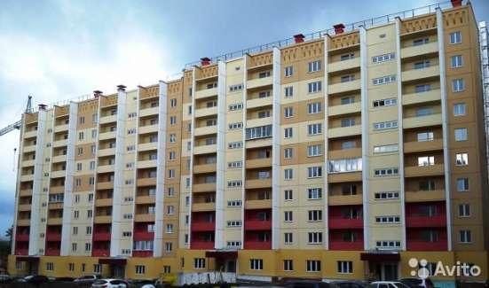 2 ком. квартира 1750000 р