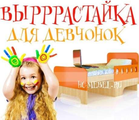 Детская мебель. Кровать ВЫРАСТАЙКА