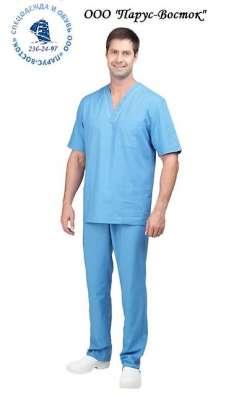 Костюм хирурга универсальный плотная ткань