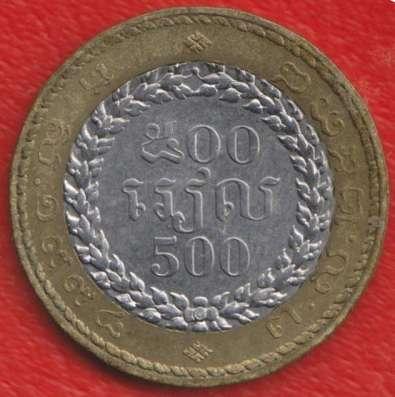 Камбоджа 500 риелей 1994 г.