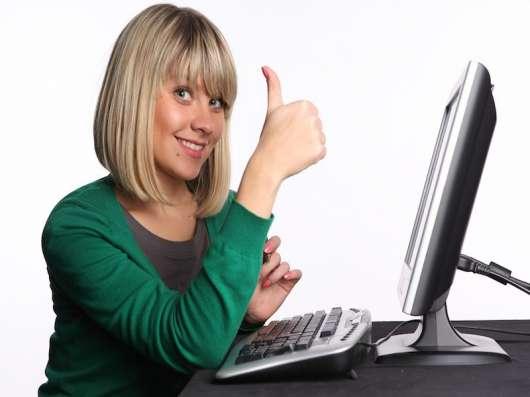 Требуется менеджер по персоналу в сети Интернет на дому