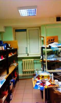 Продам Торговое помещение 153м в Новосибирске Фото 1