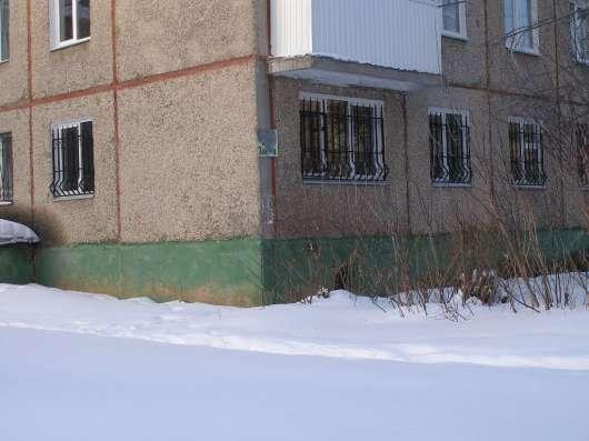 Однокомнатная квартира ул Трактовая 1 в Златоусте Фото 5