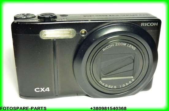 Фотоаппарат RICOH CX4