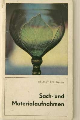 """книга """" Sach- und  Materialaufnahmen"""""""