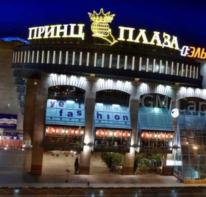 Сдается помещение в торговом центре Принц Плаза