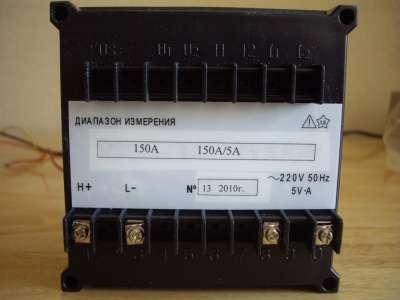 Цифровой амперметр ЦА2131
