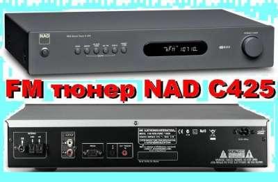 Радиолампы новые 12АХ7-9шт., 6Н2П-4шт...