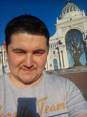 Санжар, 31 год, хочет пообщаться