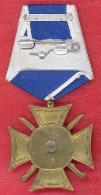 Орденский знак «Атаман Платов» с документом