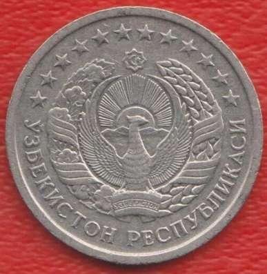 Узбекистан 20 тийинов 1994 г. в Орле Фото 1