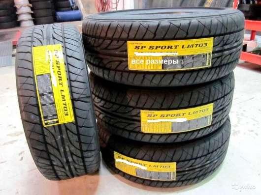 Новые комплекты Dunlop 205/50 R17 SP Sport LM704
