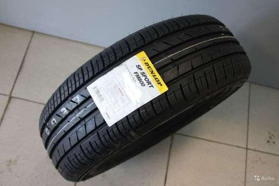 Новые Dunlop 205 50 R17 SP Sport FM 800