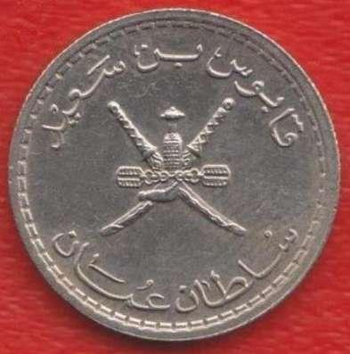 Оман 25 байса 1410 г. х. 1989 г. р. х.