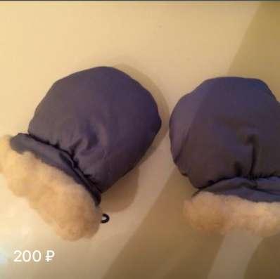 Зимние рукавицы для маленького ребенка