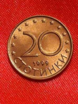 Болгария 20 стотинок
