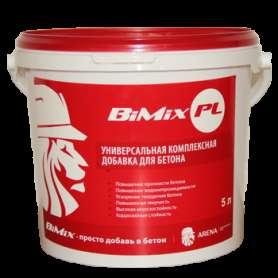 Добавки в бетон BiMix суспензия 5 л, 10 л, 20 л, 30 л.