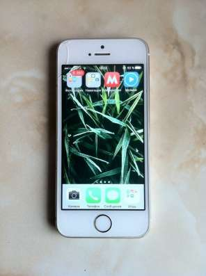 IPhone 5s gold 64 GB