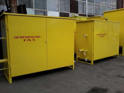 Газорегуляторный пункт шкафной ГРПШ-07-2У1