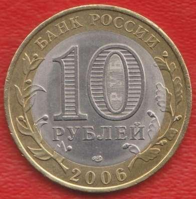 10 рублей 2006 СПМД Древние города России Торжок в Орле Фото 1