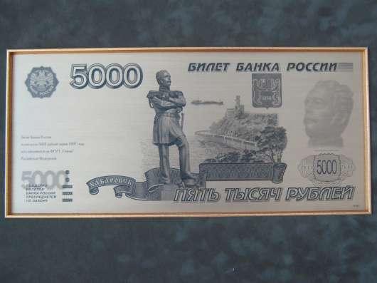 Продаю картину в Владивостоке Фото 5