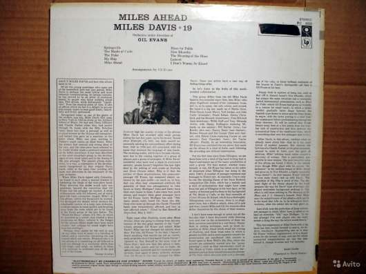 Miles Davis +19 - Miles Ahead в Санкт-Петербурге Фото 4