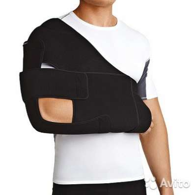 Бандаж на плечевой сустав Orlett SL-301 размер S