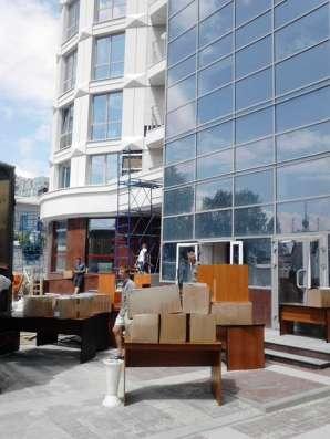 Квартирные офисные Дачные Переезды Транспорт услуги Грузчико