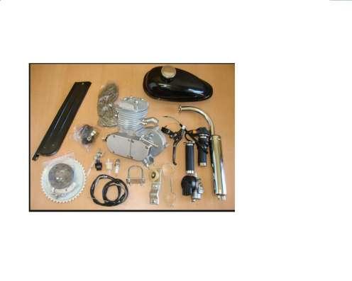 Продаю новый двигатель F80 7 л. с. для велосипеда