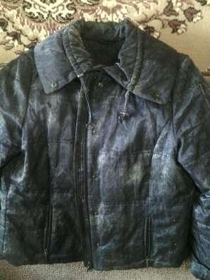 Демисезонная фирменная женская куртка
