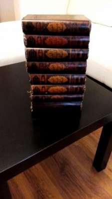 Книга тысячи и одной ночи в 8 томах в Москве Фото 2