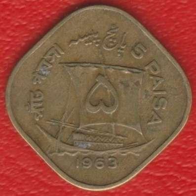 Пакистан 5 пайс 1963 г.