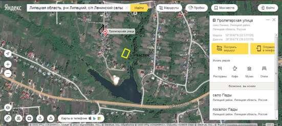 Участок на берегу пруда в с. Пады (Ленино) под ИЖС